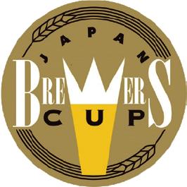 miyazaki-hideji-beer-award-image