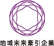 michimoto-food-award-image