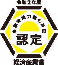 yamae-food-award-image